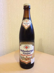 Weltenburger Dunkel bottle